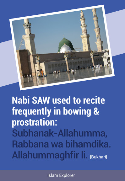 Nabi SAW used to recite frequently in bowing & prostration