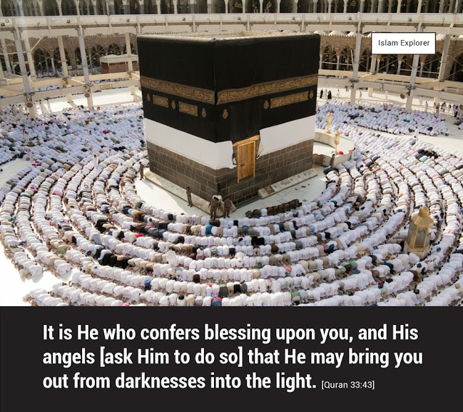It is He who confers blessing upon you