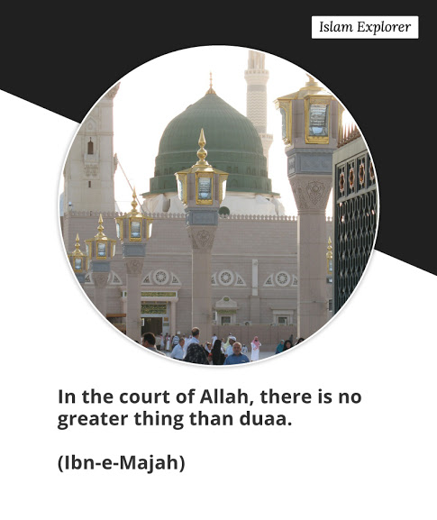 there is no greater thing than duaa