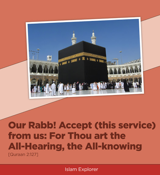 Our Rabb! Accept (this Service) from us