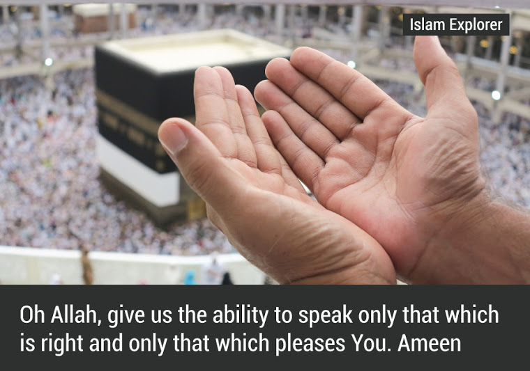 Oh Allah, give us the ability to speak only