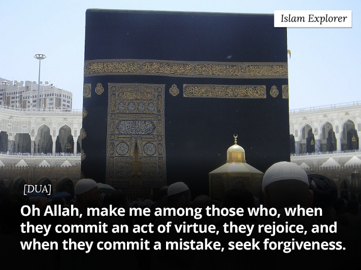 Oh Allah, make me among those who, when they commit an act of virtue