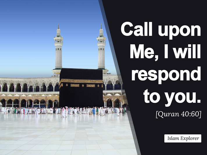 Call upon me, I will respond