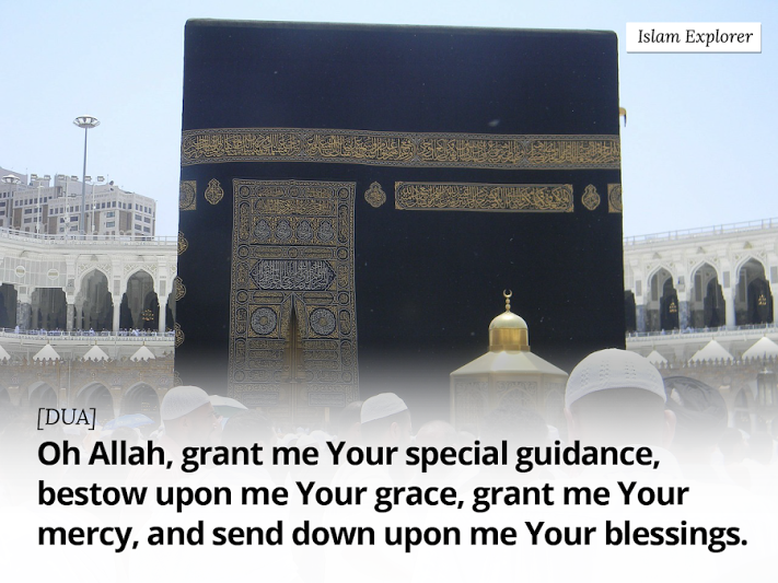 Oh Allah, grant me your special guidance, bestow upon me your grace