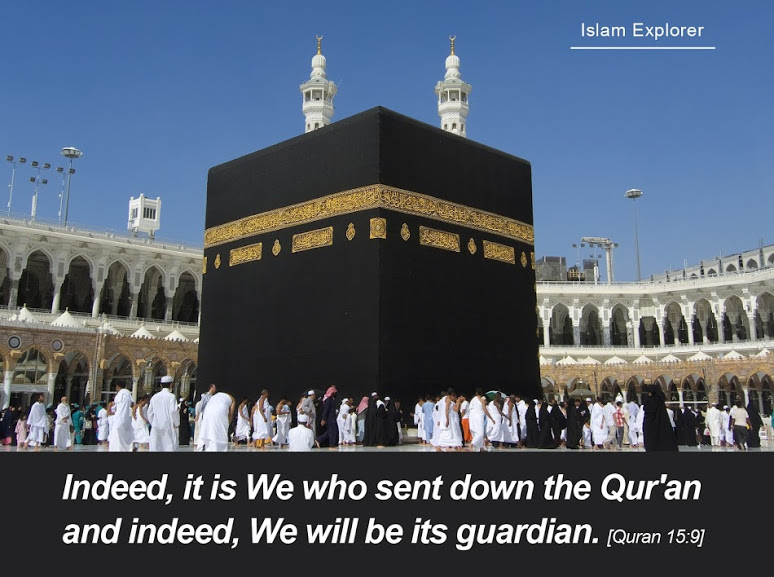 it is We who sent down the Qur'an