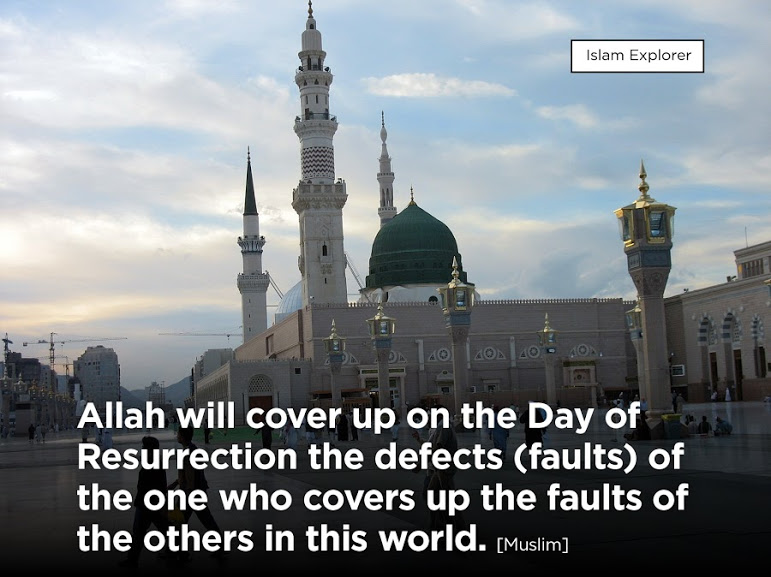 Allah will cover up on the Day of Resurrection the defects