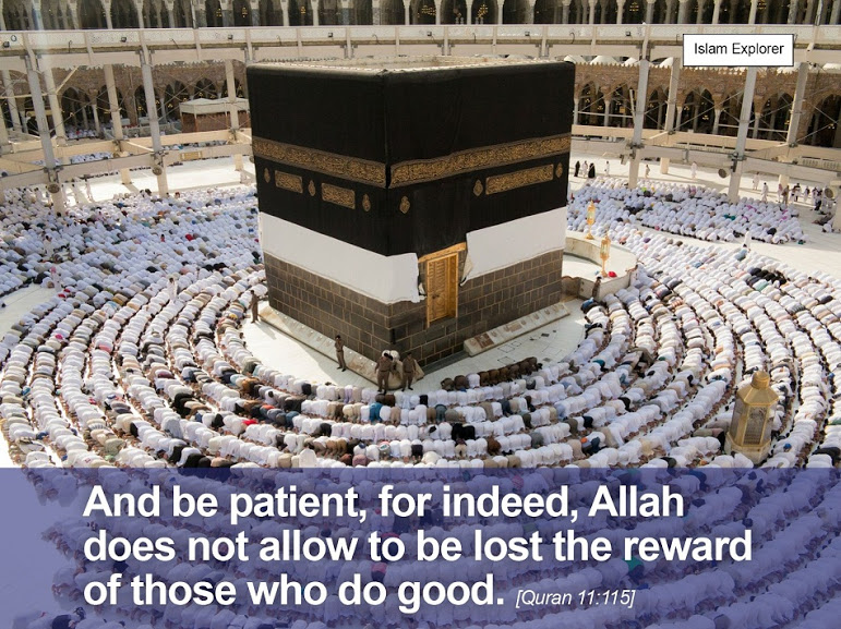 , Allah does not allow to be lost the reward of those who do good