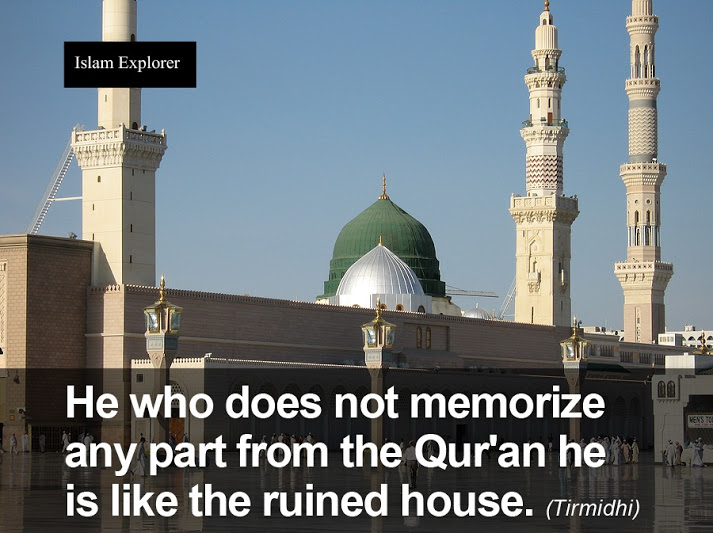 He who does not memorize any part from the Qur'an