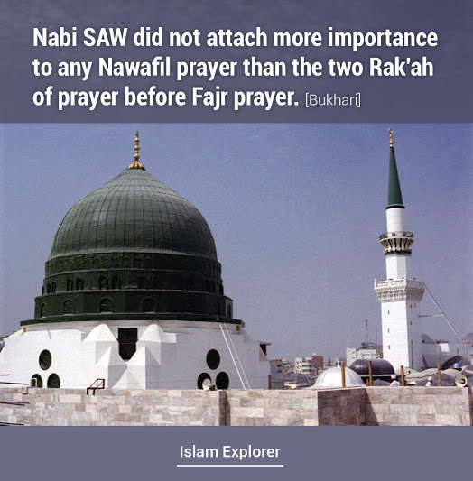 Nabi SAW did not attach more importance to any Nawafil