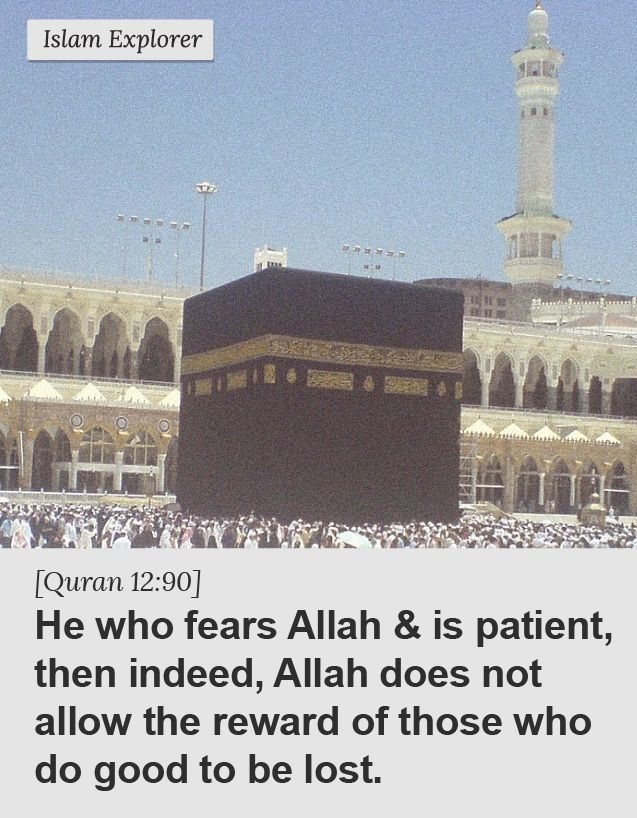 He who fears Allah & is patient, then indeed