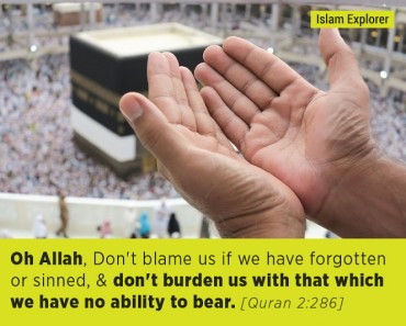 Oh Allah, Don't blame us if we have forgotten or sinned