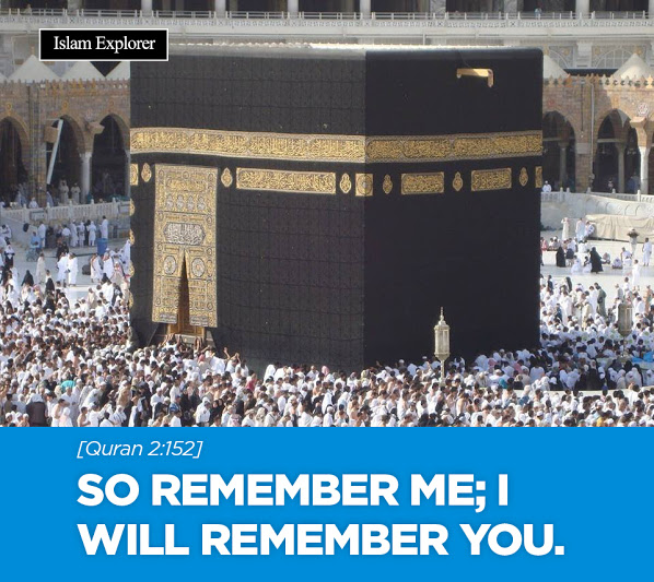 remember me; I will remember you.