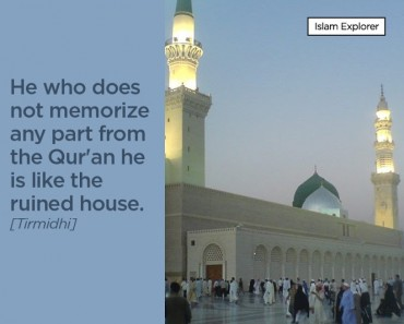 who does not memorize any part from the Qur'an