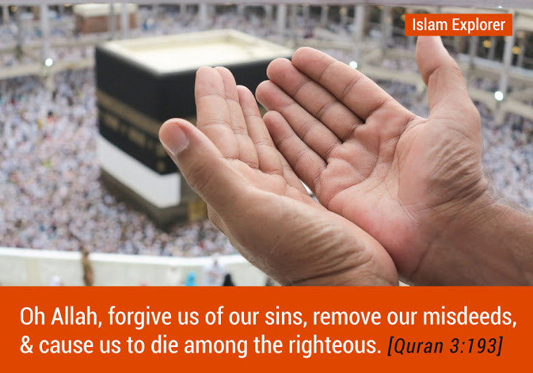 Oh Allah, forgive us of our sins
