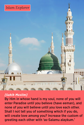 By Him in whose hand is my soul
