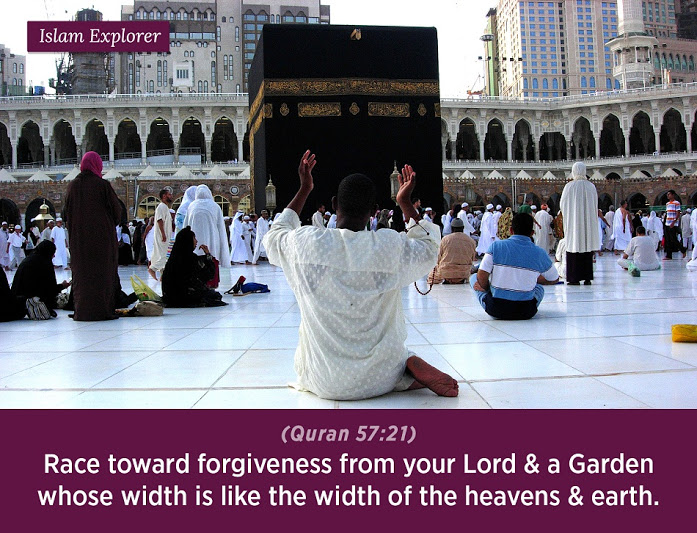 Race toward forgiveness from your Lord