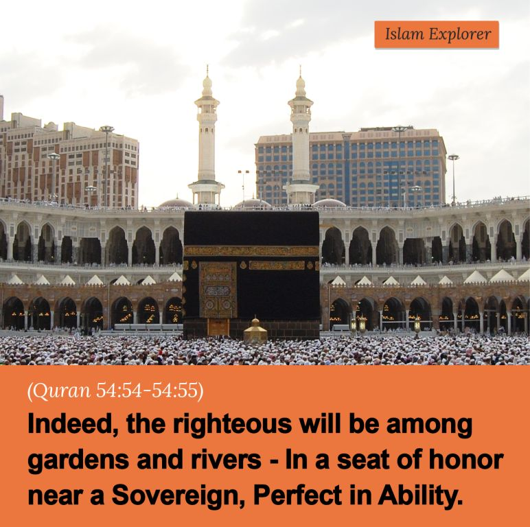 Indeed the righteous will be among gardens and rivers
