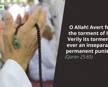 O Allah! Avert from us the torment of Hell.