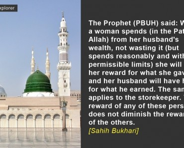 When a woman spends (in the Path of Allah) from her husband's wealth