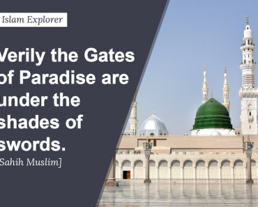 Varily the Gates of Paradise