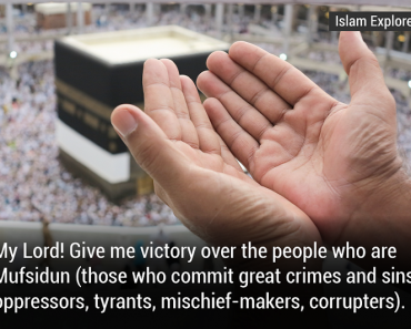 My Lord! Give me victory over the people who are Mufsidun