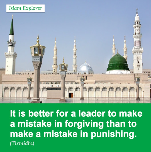 It is better for a leader to make a mistake in punishing