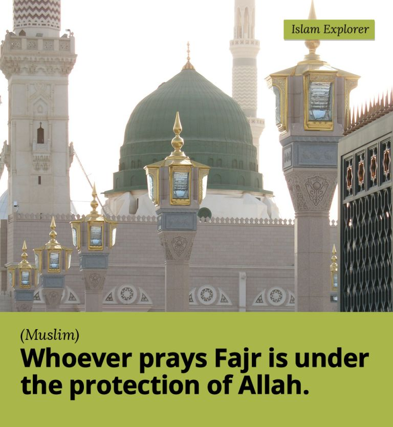 Whoever prays Fajr