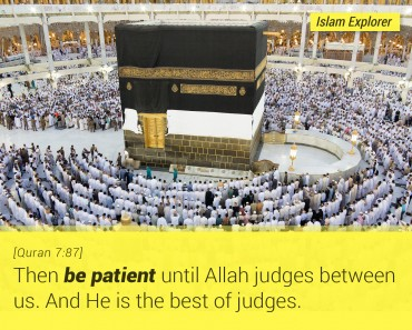Then be patient until Allah judges between us.