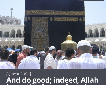 Allah loves the doers of good.