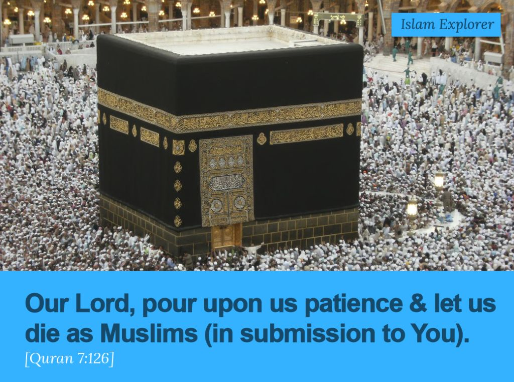 Our Lord, pour upon us patience
