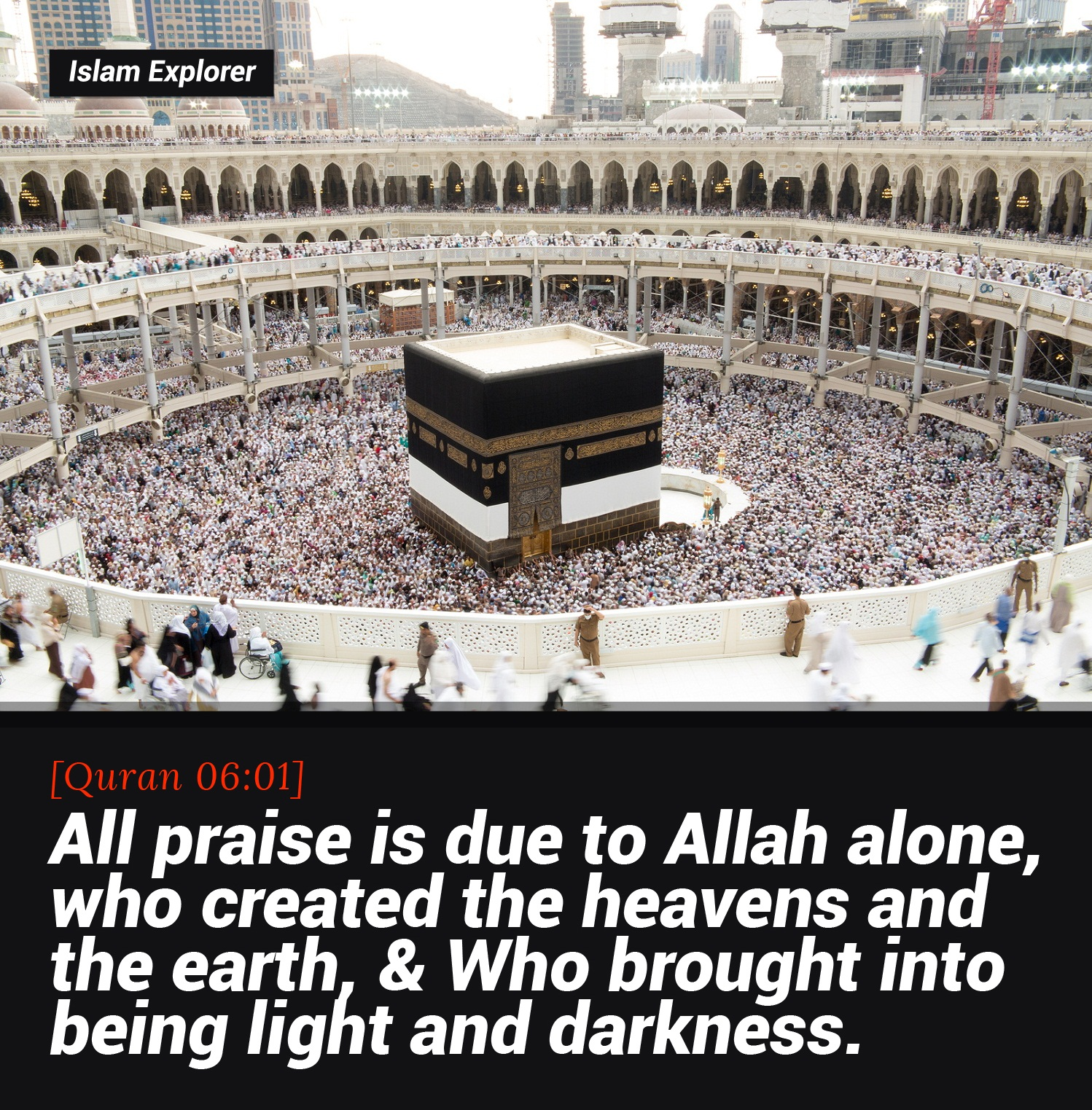 All praise is due to Allah alone