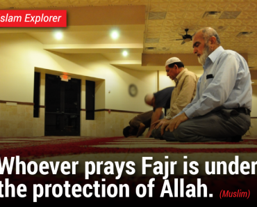 Whoever prays Fajr is under the protection of Allah.
