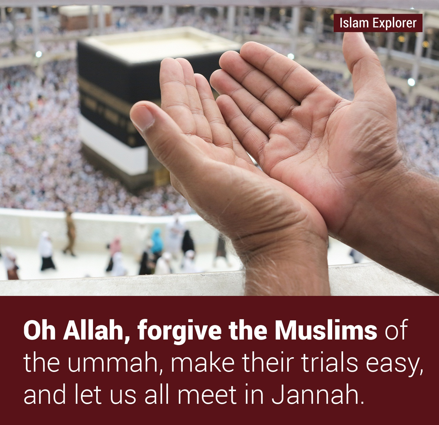 Oh Allah, forgive the Muslims of the ummah
