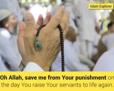 Oh Allah, save me from Your punishment