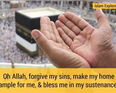 Oh Allah, forgive my sins