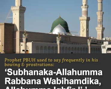 'subhanaka-Allahumma Rabbana Wanihamdika
