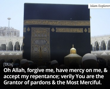 Oh Allah, forgive me, have mercy on me