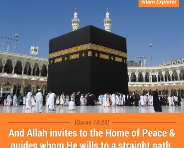 And Allah invites to the Home of peace