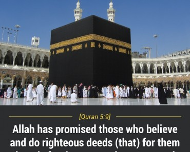 Allah has promised those who believe and do righteous deeds