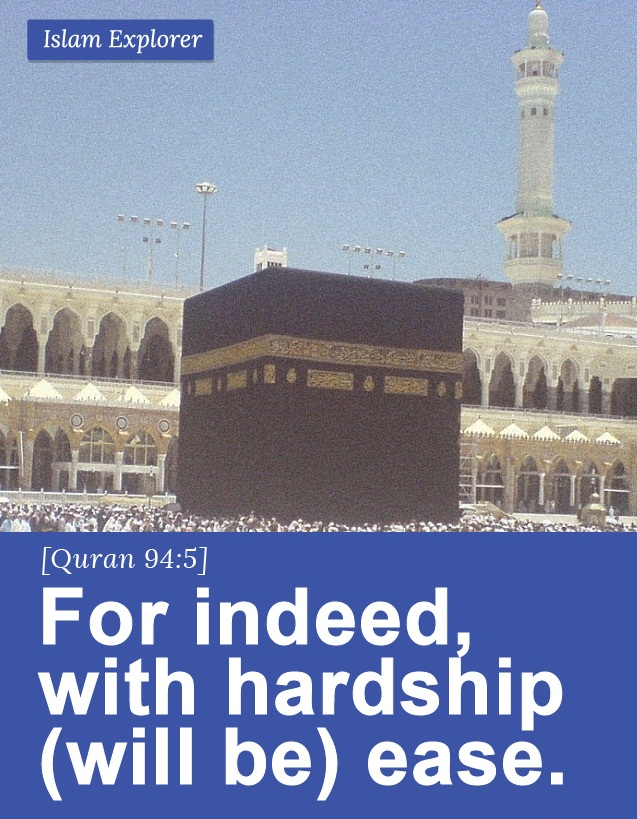 For indeed with hardship