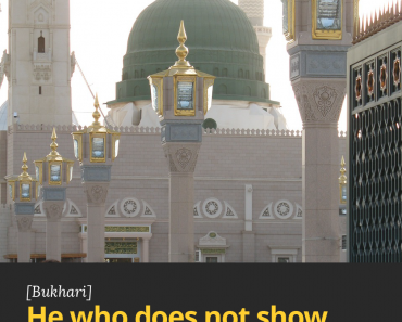 He who does not show mercy to people