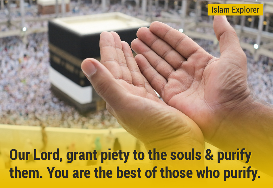 Our Lord, grant piety to the souls & purity them.