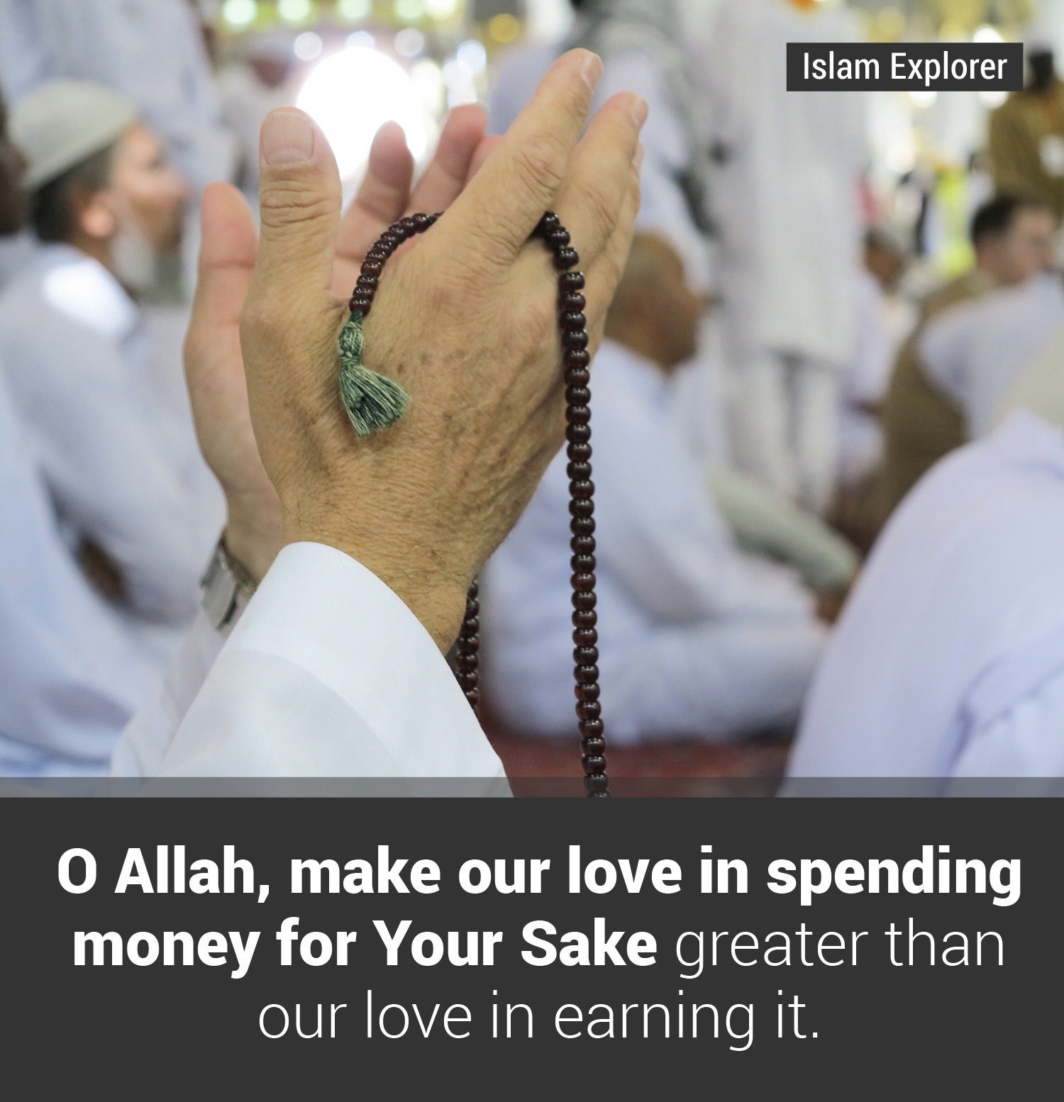 O Allah, make our love in spending money for Your Sake greater than our love in earning it.