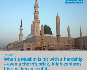 When a Muslim is hit with a hardship