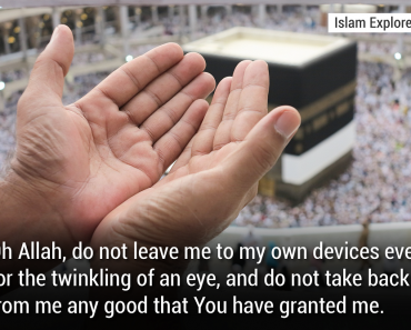 Oh Allah, do not leave me to my own devices even for the twinkling of an eye