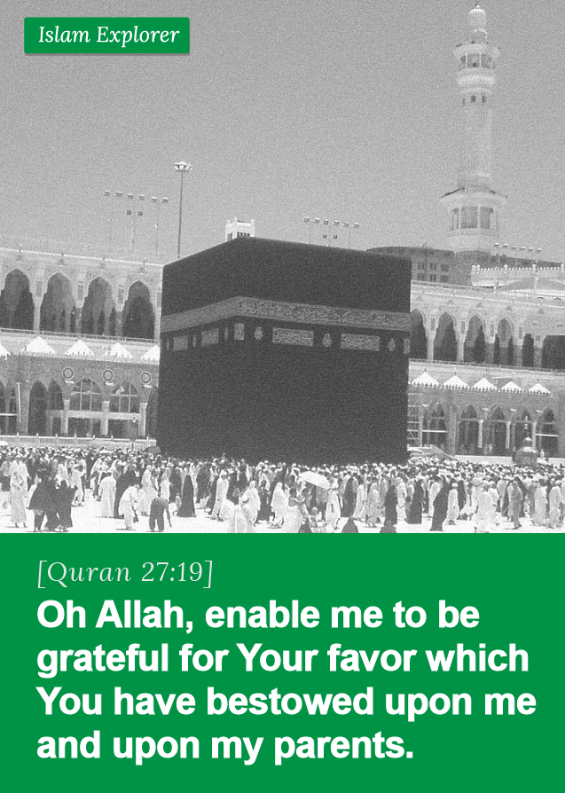 Oh Allah, enable me to be grateful for Your favor