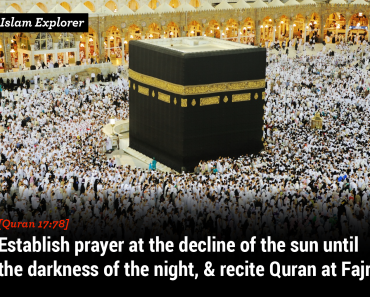 Establish prayer at the decline of the sun