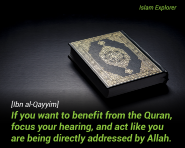 If you want to benefit from the Quran