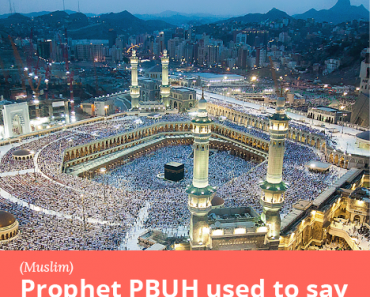 Prophet PBUH used to say while prostrating…