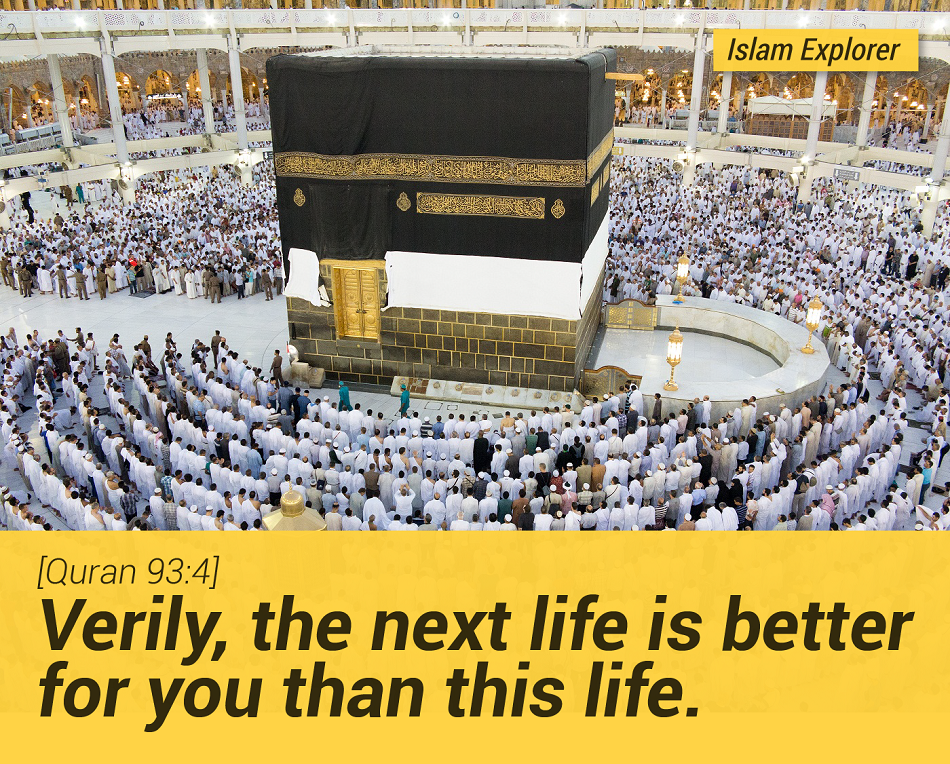 Verily, the next life is better for you